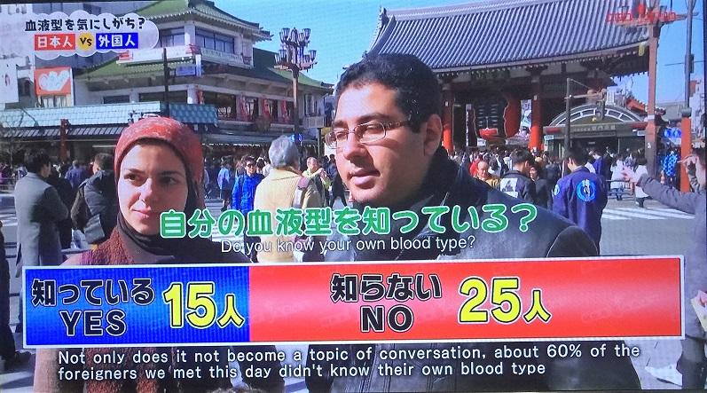 cool_japan4.jpg