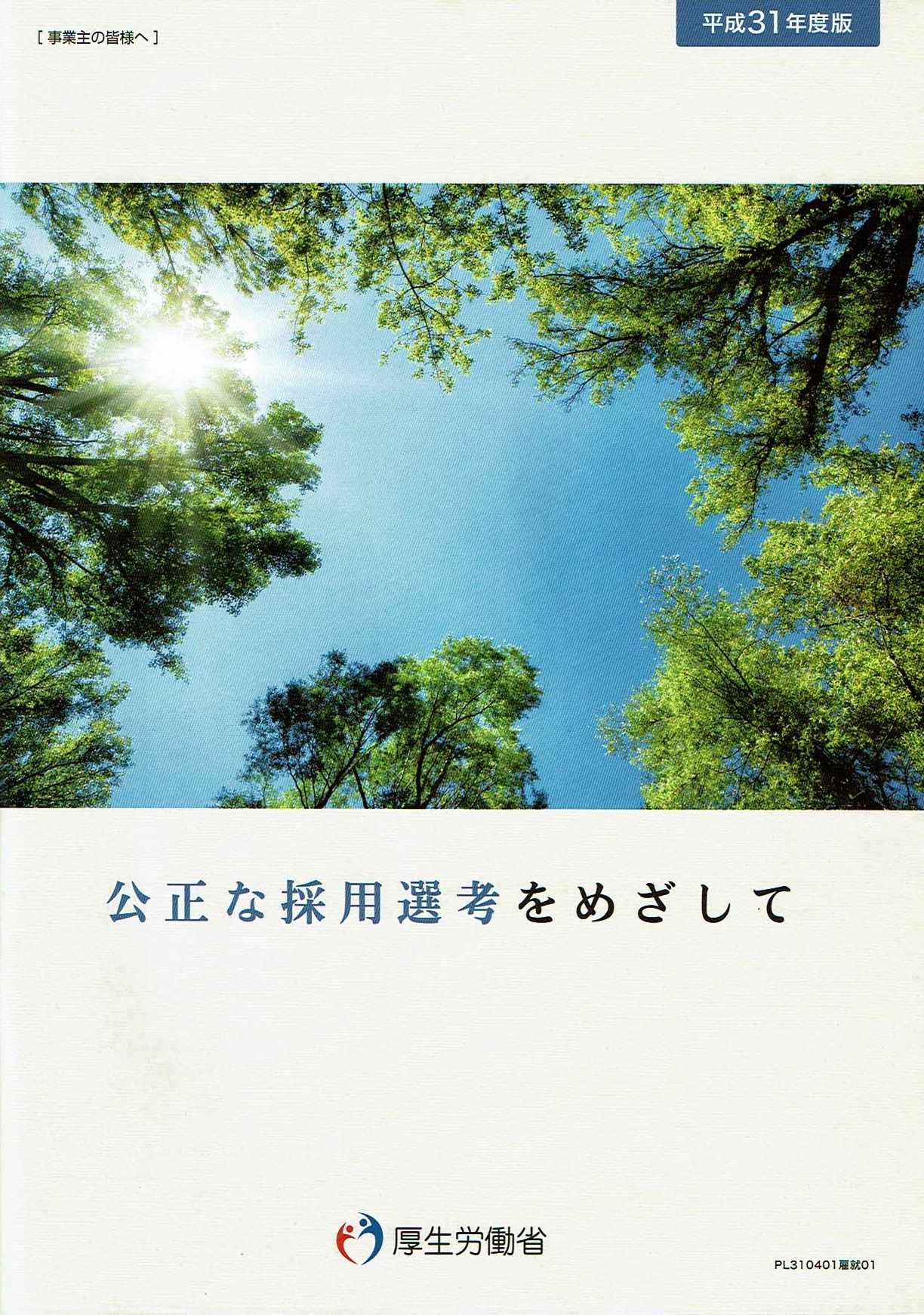 CCF_000035.jpg