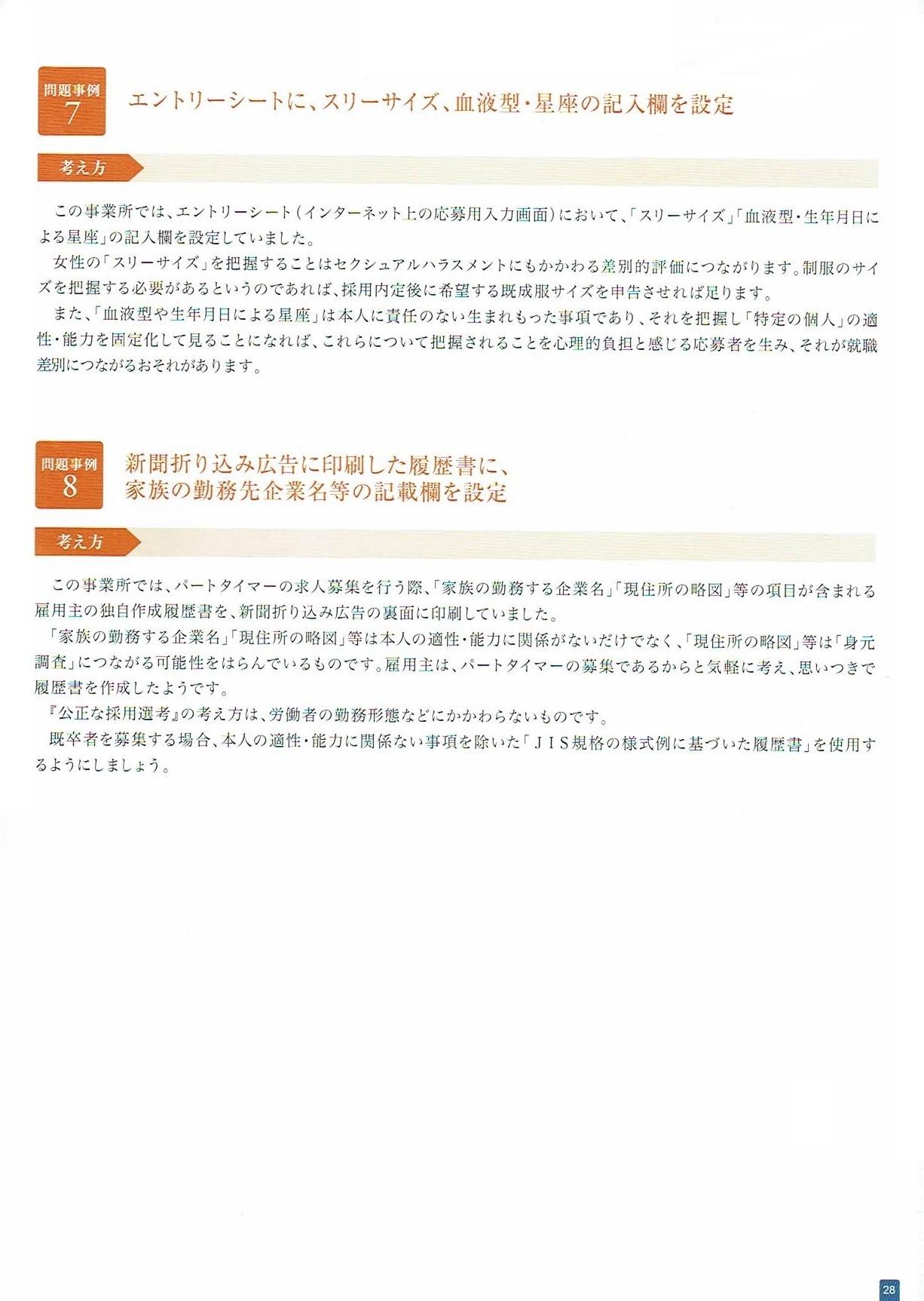 CCF_000038.jpg