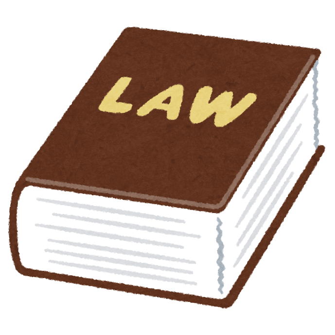 book_law.png