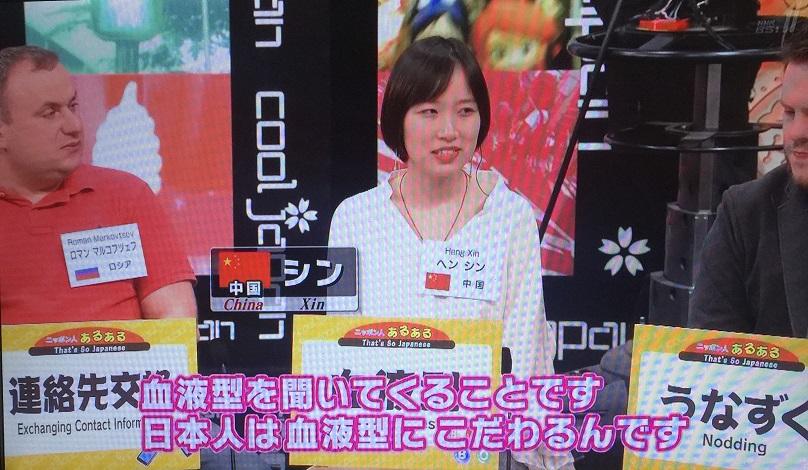 cool_japan1.jpg