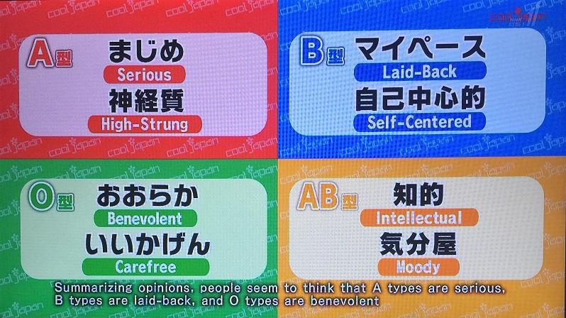 cool_japan2.jpg