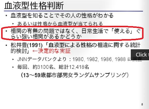 nagashima2013-1.PNG