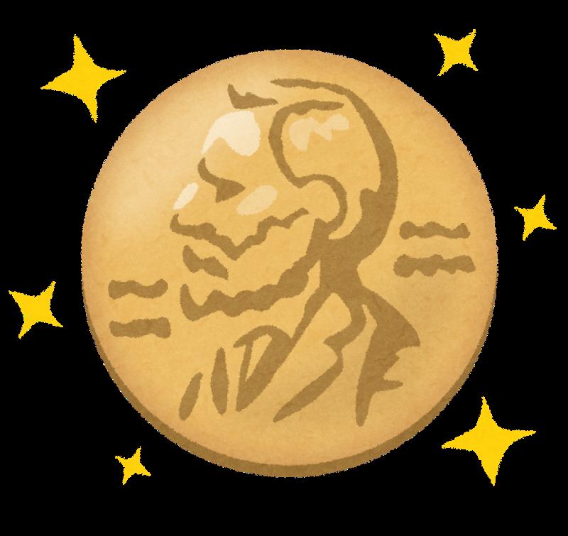 nobel_medal.png