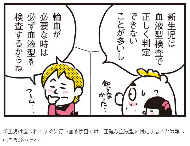 shiseiji.JPG
