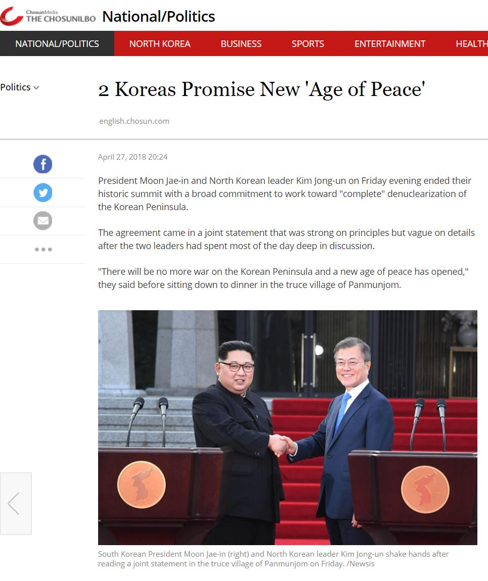 twokoreas.JPG